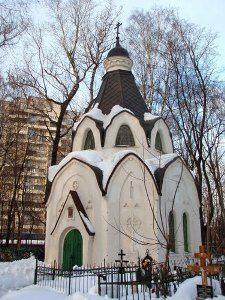 Богородское кладбище в Москве-2