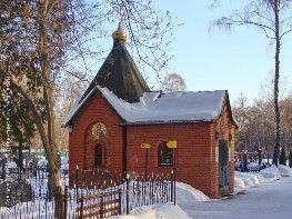 Новолужинское кладбище