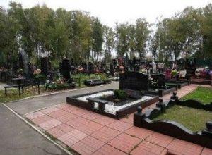 Захоронения на кладбищах Москвы