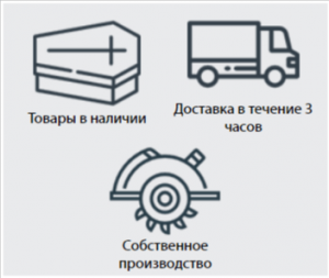 Венок ВК-3