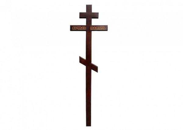 Крест на могилу Вечная память темный
