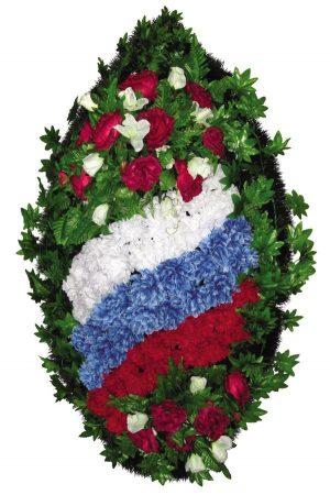 Венок на возложение патриотический №4