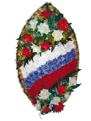 Венок на возложение патриотический №6