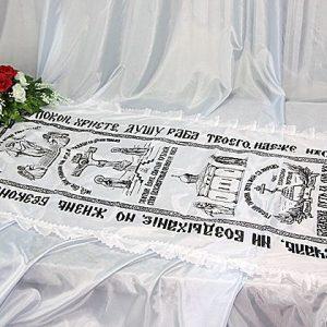 покрывало ритуальное с православной символикой ч.б