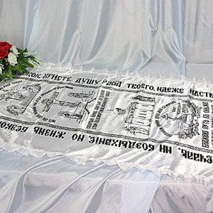 Покрывало атлас с православной символикой ч.б