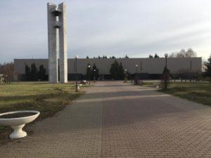 Кремация в москве